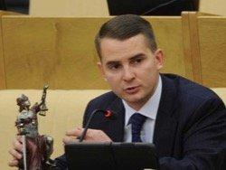 Комитет ГД по труду обещал утвердить поблажки для болельщиков ЧМ-2018