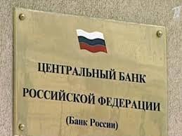 Полтриллиона как не бывало: Бизнес бежит из российских банков