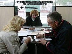 СМИ: Правительство выбрало вариант пенсионной реформы