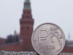 Эксперты оценили влияние ЧМ по футболу на российскую экономику