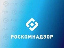 Роскомнадзор разблокировал 8 млн IP-адресов