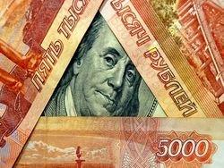 Как потерять 2,5 триллиона за год: пример России