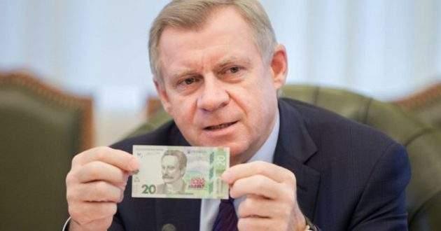 Держат украинцев за лохов: НБУ уличили в скандальной пророссийской схеме