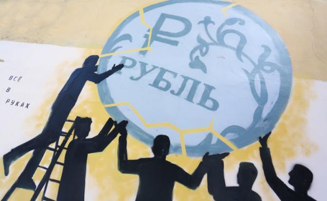 Россия-2019: Впереди рецессия и крах рубля