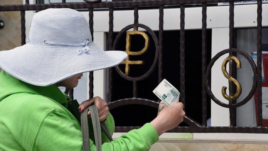 Аналитики не увидели предпосылок роста экономики РФ даже при отмене санкций