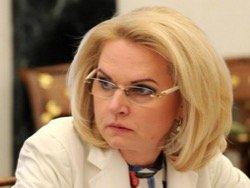 Правительство РФ планирует выделить около 540 млрд рублей на развитие науки