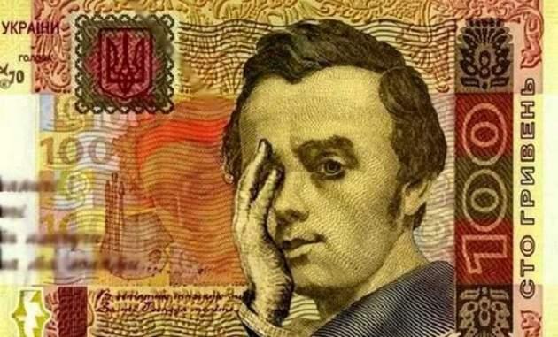 Рост доходов не поможет: украинцы ждут резкого обвала гривны