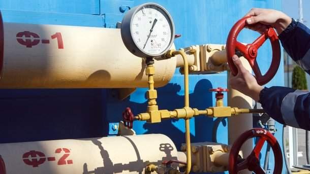 Импортный газ для Украины подорожал