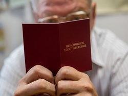 Есть все условия: в Совфеде объяснили, почему пенсионный возраст следует повысить раньше