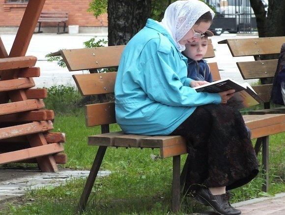 В Госдуме заявили о возможном смягчении пенсионной реформы для женщин