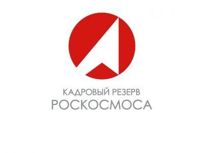 Новости российской космонавтики: кратко