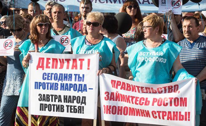Пенсионная реформа: Медведев не слышит, Путин молчит