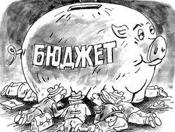 Куда уходят деньги из российского бюджета?