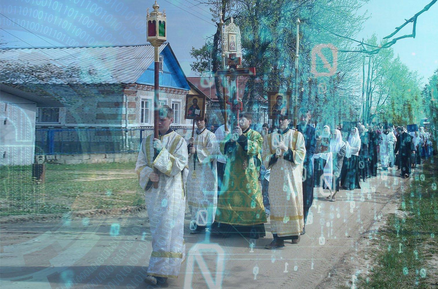 РПЦ создаст Всероссийский единый реестр атеистов и язычников