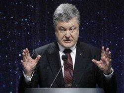 Порошенко придумал идеальную модель закупки Украиной российского газа