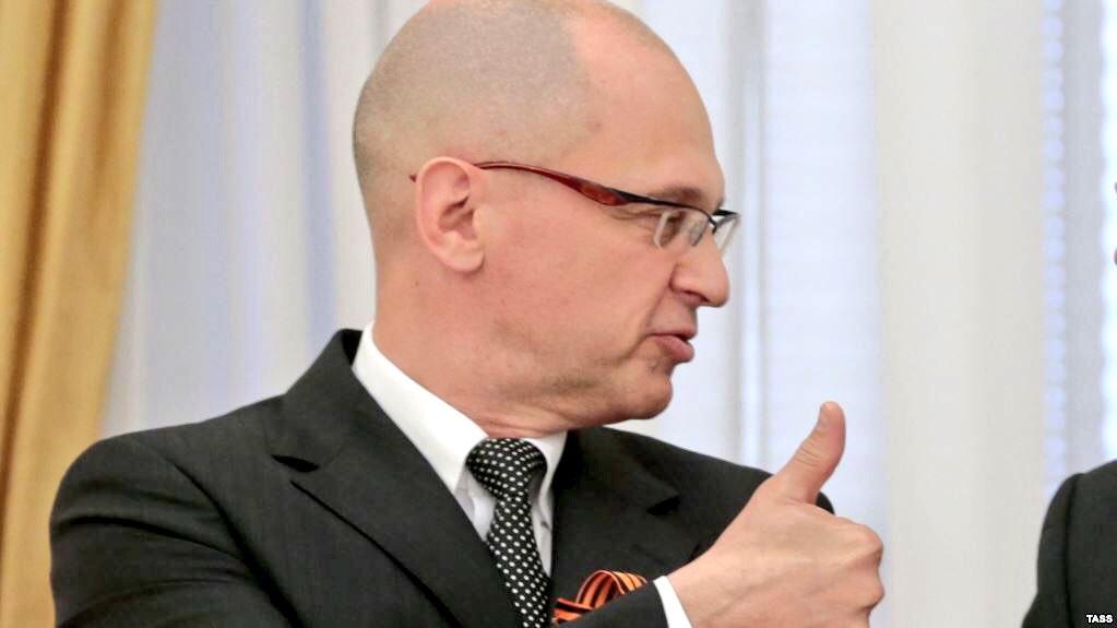 В Кремле отказались комментировать информацию о звании Героя России для Кириенко