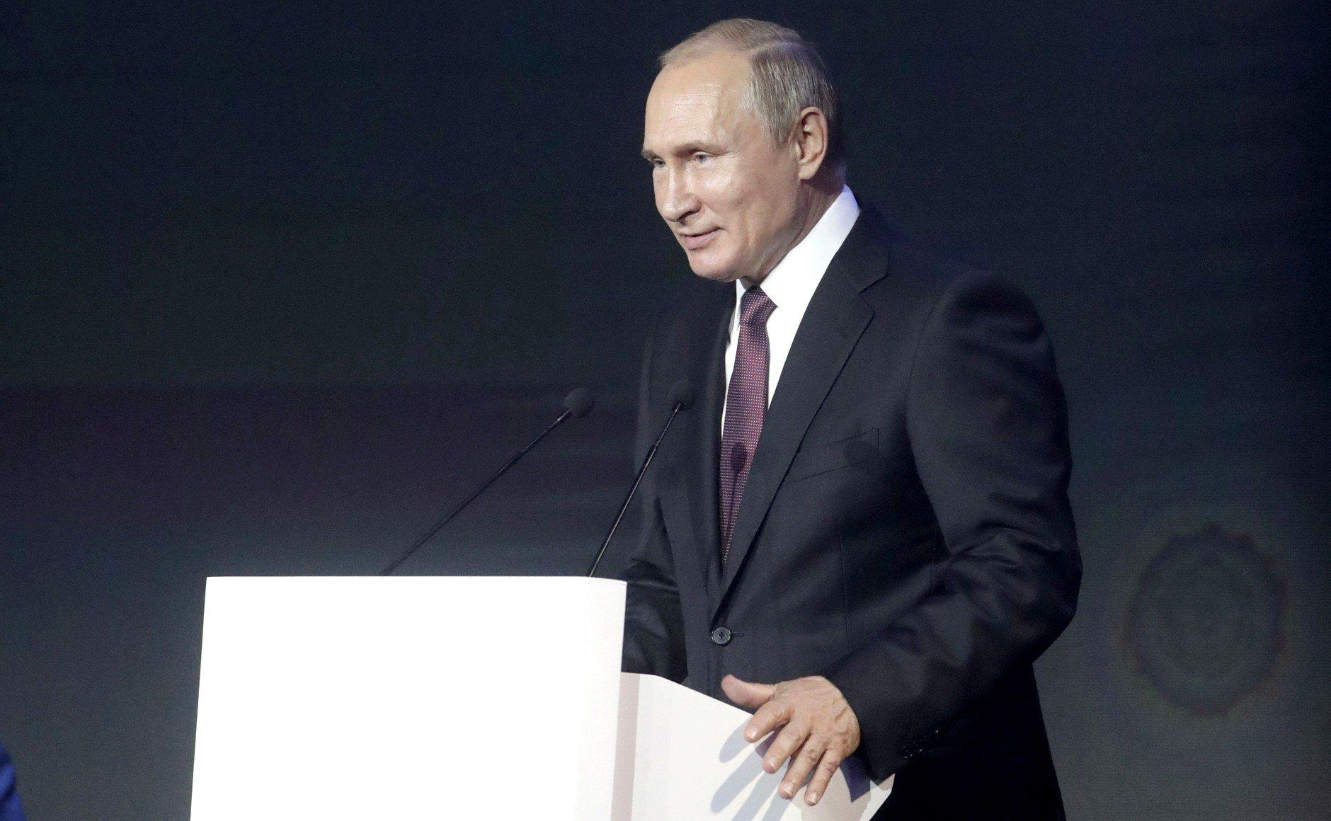 Стабильная экономика в цифровом будущем: Путин о кибербезопасности в мировой экономике