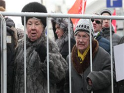 Эксперты назвали 12 регионов, не поддержавших публично пенсионную реформу