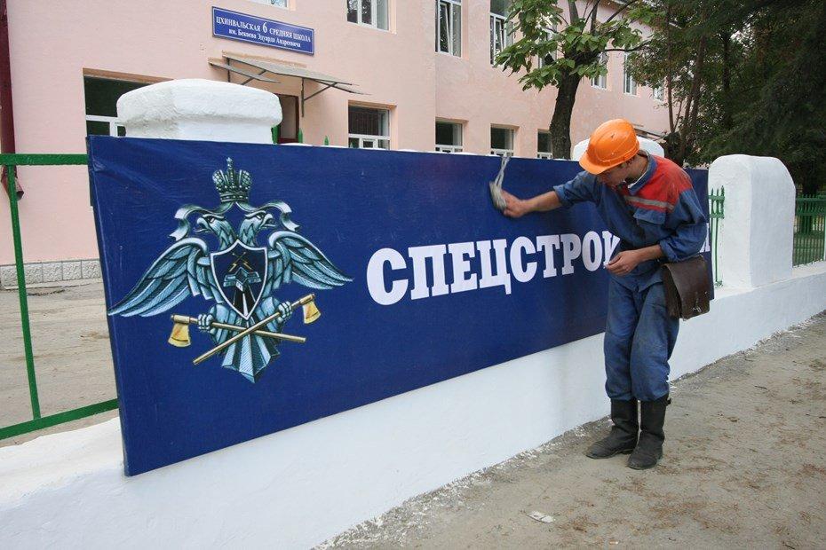 Рубен Мазманян ответит за ВДВ