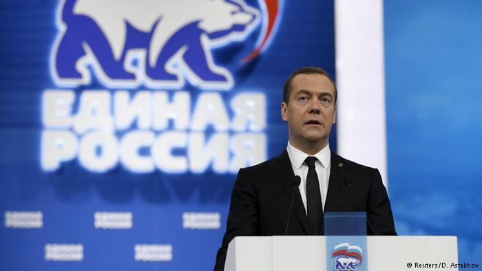 Россияне все меньше любят ЕР и готовы протестовать: что происходит?
