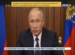 Выступление Путина о пенсионной реформе: первый комментарий
