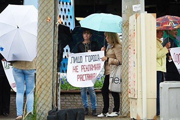 В России увеличили лимит показа рекламы на телевидении