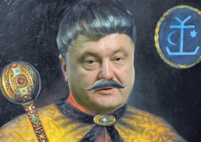 Пётр Порошенко запретил Россию : Политика Newsland – комментарии, дискуссии и обсуждения новости.