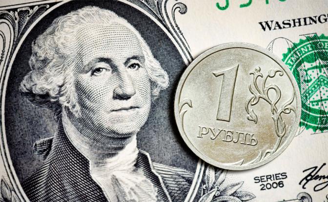 Поле брани: Рубль попёр на доллар : Экономика и бизнес Newsland – комментарии, дискуссии и обсуждения новости.