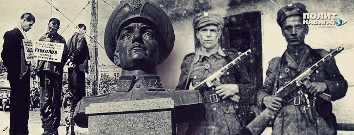 В Галичине установили памятник гитлеровскому полицаю, уничтожавшему мирное население : Общество Newsland – комментарии, дискуссии и обсуждения новости.