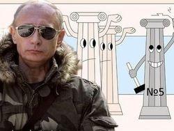 Путин и его пятая колонна: кто и зачем входит в нее