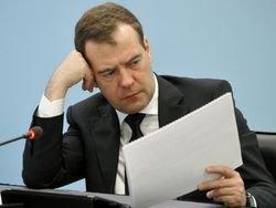 Медведеву досталось тяжкое наследие Медведева. Посему нашей экономике кердык