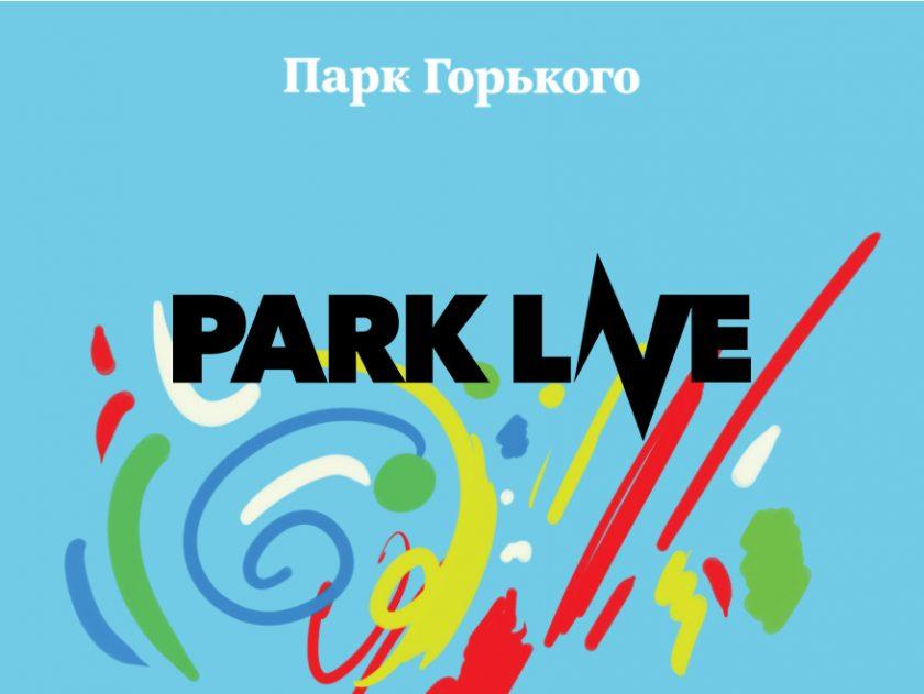 """Трансляцию Park Live и VK Fest в соцсетях """"МегаФона"""" посмотрели более 6 млн раз"""