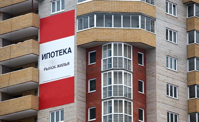 Американские санкции убивают российский рынок жилья