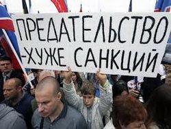 Россию тихо подменили – сделав ее худшей копией капиталистического Запада