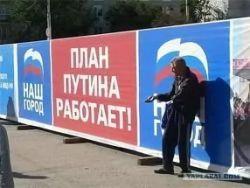 Россияне приготовились к нищете