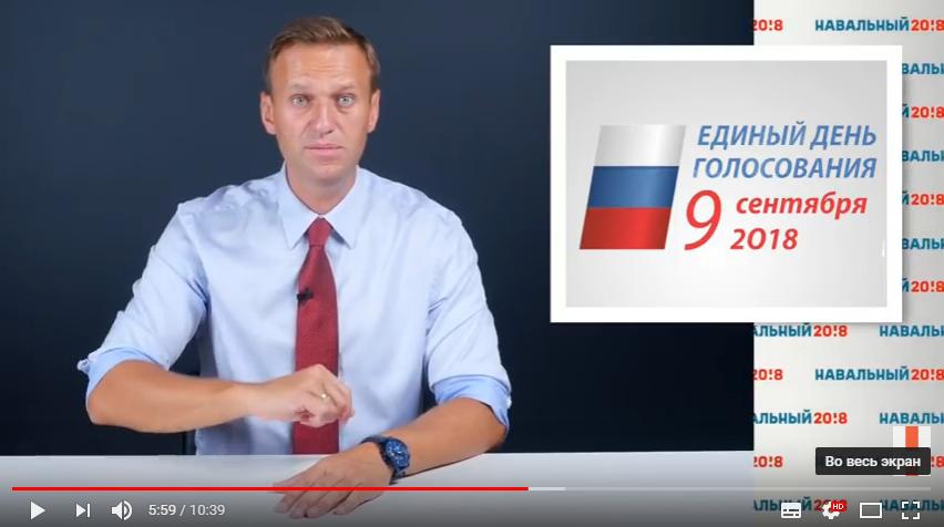 Зачем Навальный это сделал?