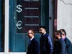 Второй аналитик за месяц предрек доллар дороже 75 руб