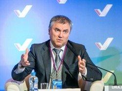 Депутатов Госдумы срочно вызывают из отпусков ради пенсионной реформы