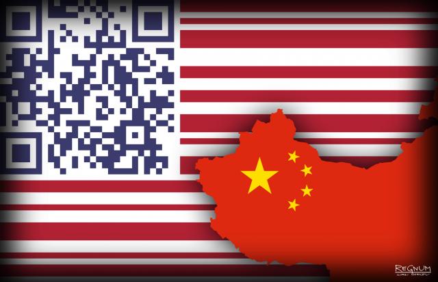 Global Times: Переговоры не изменят позицию КНР относительно торговой войны