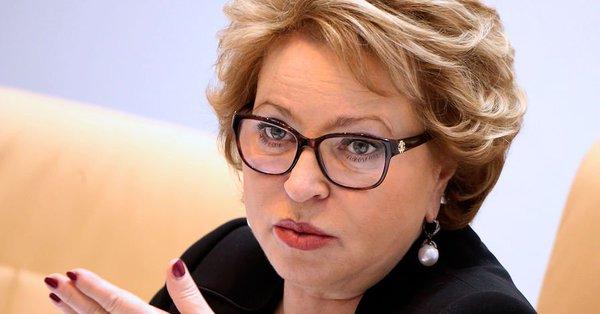 Матвиенко заявила о крахе американского либерализма : Политика Newsland – комментарии, дискуссии и обсуждения новости.