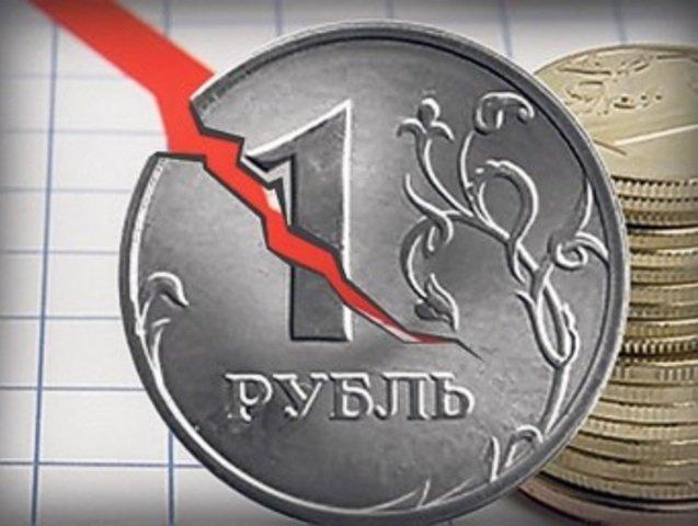 Курс рубля: на российском валютном рынке зреет паника