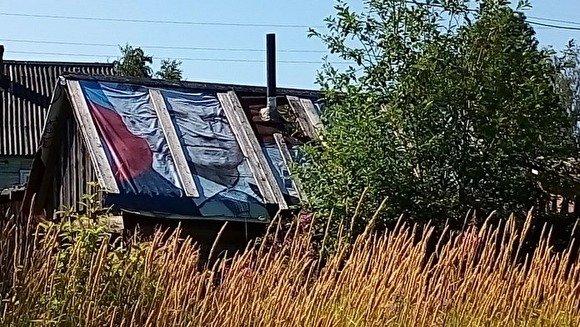 В Карелии единороссы обыскали целый район из-за крыши, покрытой баннером с губернатором : Мозаика Newsland – комментарии, дискуссии и обсуждения новости.