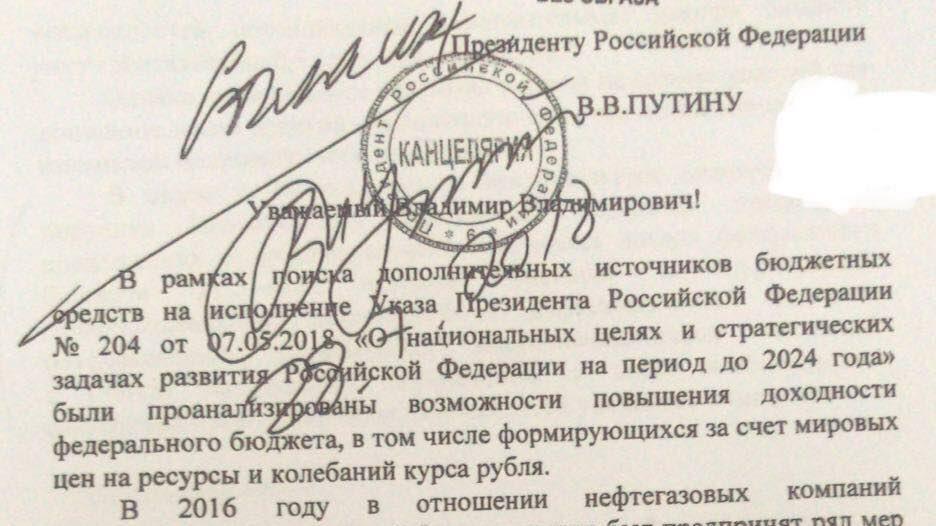 Вопрос дня: соглашался ли Путин на изъятие 500 млрд рублей у металлургов?