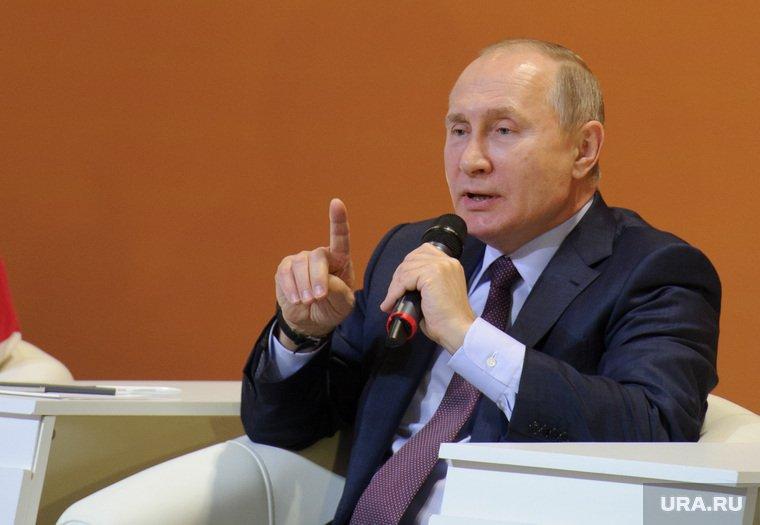 Путин прибыл на свадьбу главы МИД Австрии : Экономика и бизнес Newsland – комментарии, дискуссии и обсуждения новости.