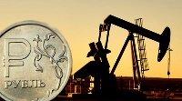Нефть дорожает, рубль дешевеет – парадокс? Но у него есть имя и фамилия…