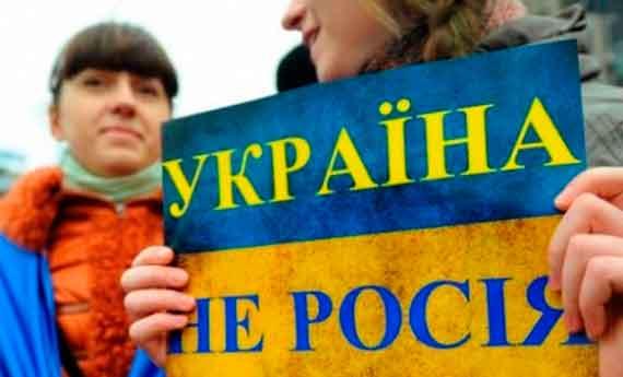 Главная разница между Россией и Украиной : Общество Newsland – комментарии, дискуссии и обсуждения новости.