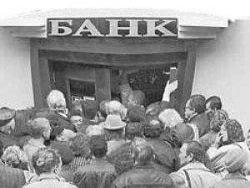 Российская власть повторит дефолт 1998-го, разорив страну