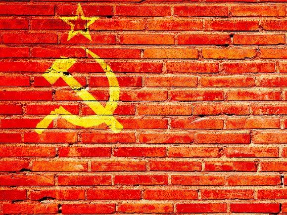 Почему Советский Союз до сих пор не восстановлен : Политика Newsland – комментарии, дискуссии и обсуждения новости.