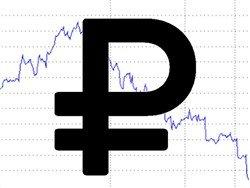 Курс доллара приблизился к 70