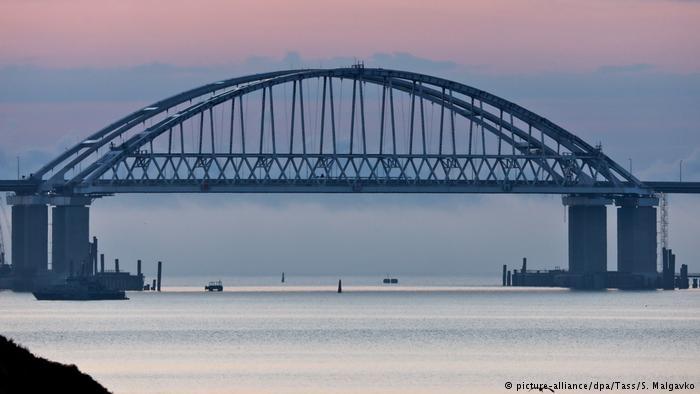 ЕС обвинил Россию в препятствовании судоходству через Керченский пролив : Экономика и бизнес Newsland – комментарии, дискуссии и обсуждения новости.